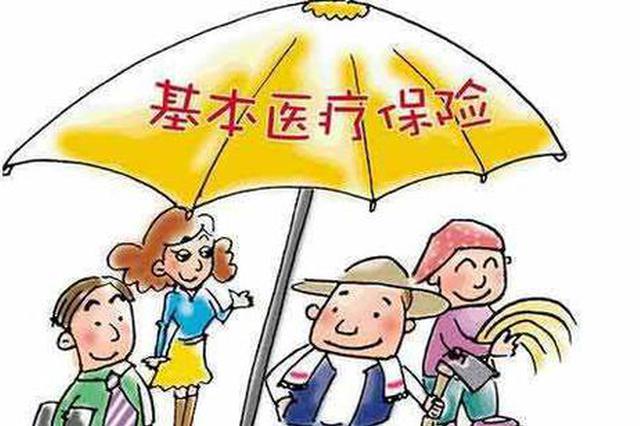 浙江在全国率先全面启动医共体支付方式改革