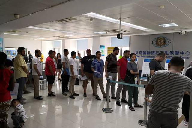 浙江义乌航空口岸成功处置一起输入性登革热病例