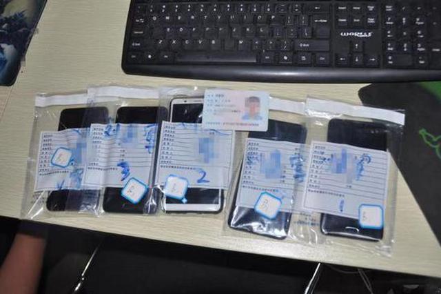 浙江警方破获虚假彩票网站诈骗案 涉案金额达千万元