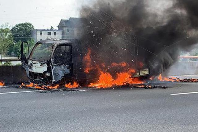 浙江一司机高温上路遇火情 未配灭火器货车烧成壳