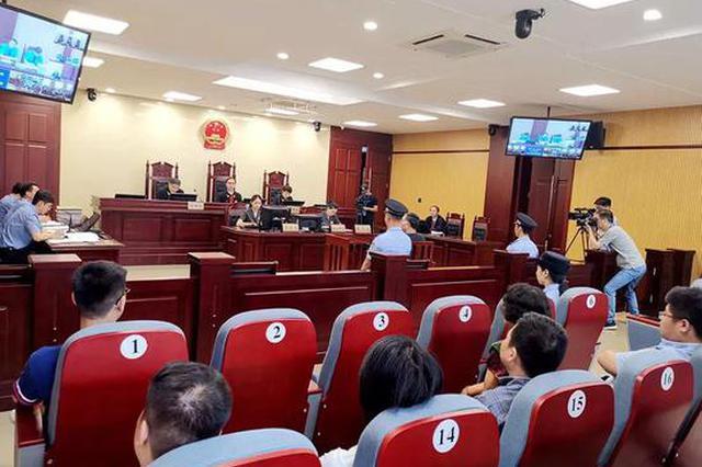 绍兴市政协原党组副书记陈建设受贿案一审开庭审理