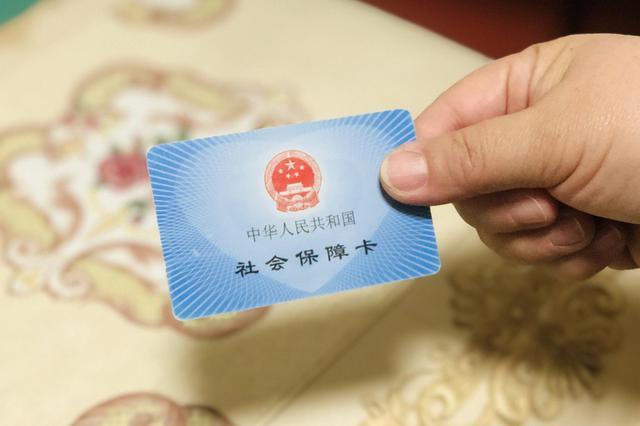 浙江再调退休人员基本养老金 每人每月定额增发40元