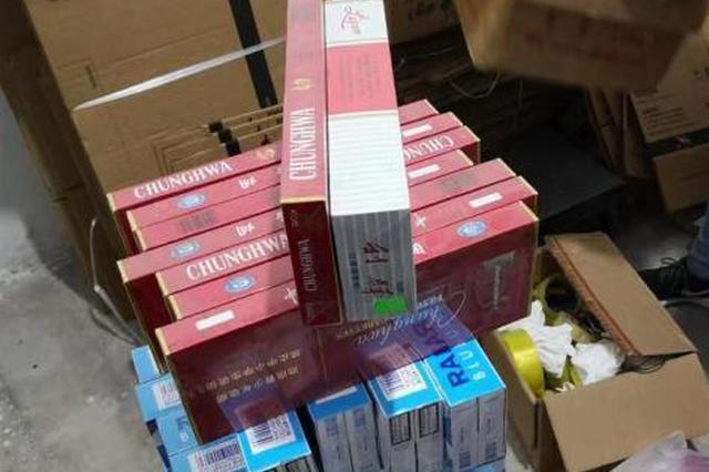假烟团伙销售额超5000万 浙鲁警方联手揪出幕后老大