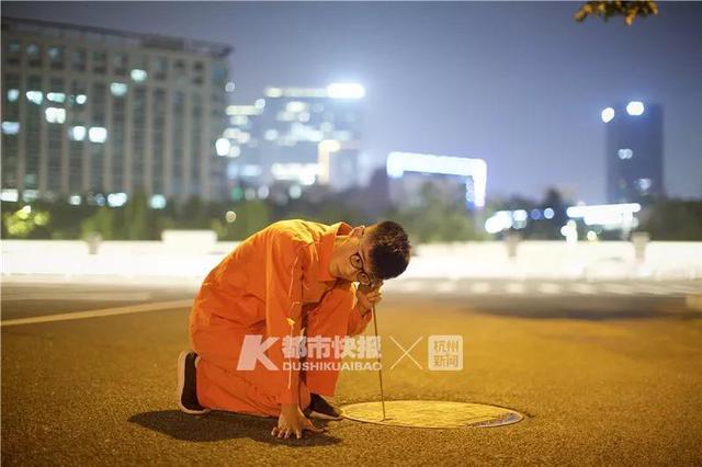 午夜街头他们在游荡 杭州有10多双金耳朵职责是听漏