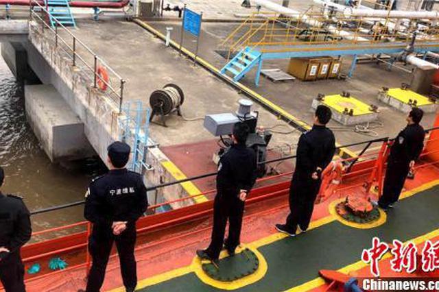 宁波海关上半年查获走私案件910起 打击洋垃圾9千吨