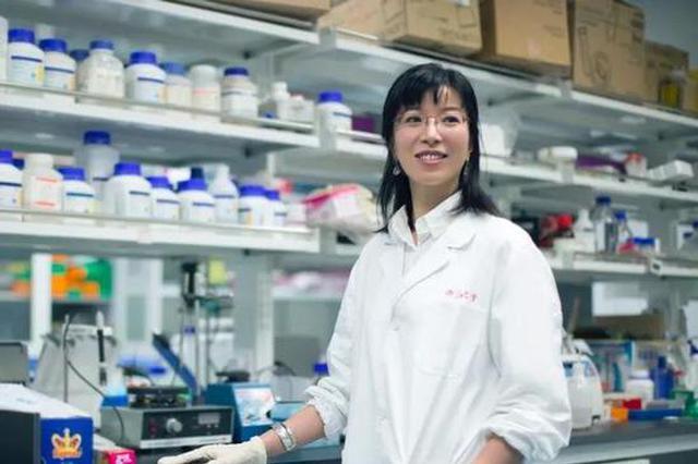 亚洲第一人 浙大女科学家在脑科学领域获国际大奖