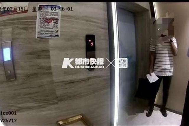 杭州1男子为逼女友见面 报警称女友被骗走去卖淫