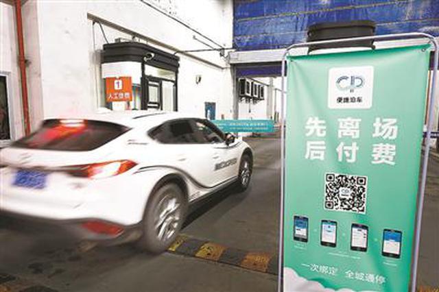 杭州火车东站有了全新打开方式 刷脸解决身份问题