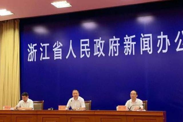 浙江上半年GDP增速达7.1% 高出全国0.8个百分点