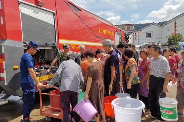 绍兴新昌村民用水告急 消防送水30余吨解难