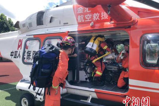 杭州临安山洪致省道多处塌方 救援直升机紧急驰援