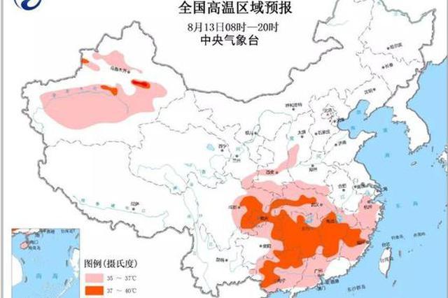 台风过后38℃高温入驻 浙江本周还会有降水吗