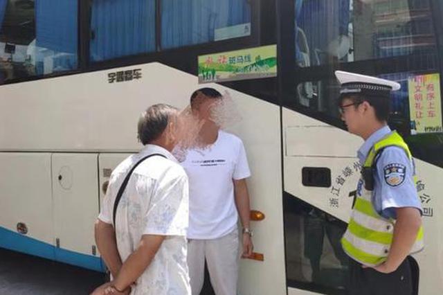 金华高速1大巴涉嫌严重超员被查获 实际超员人数13人