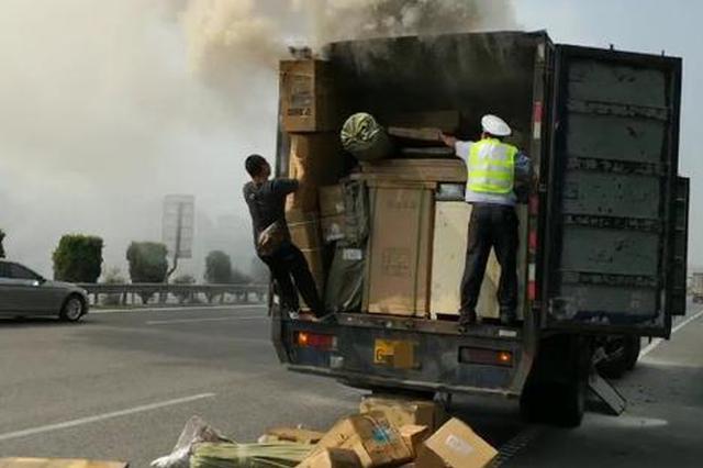 百万元快递惹火上身 浙江高速上演教科书救援