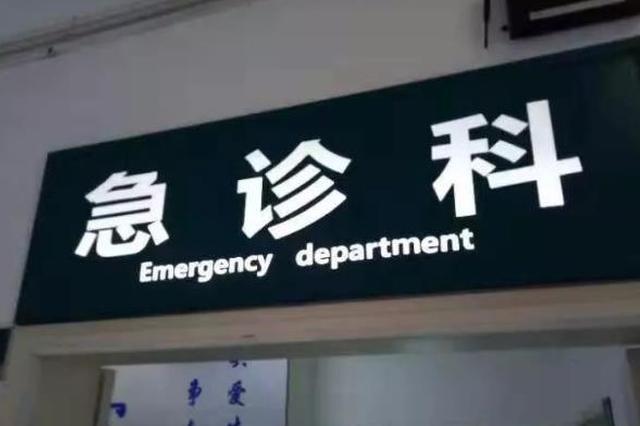 杭州8岁女孩腹痛打飞的回国 查出消化道溃疡