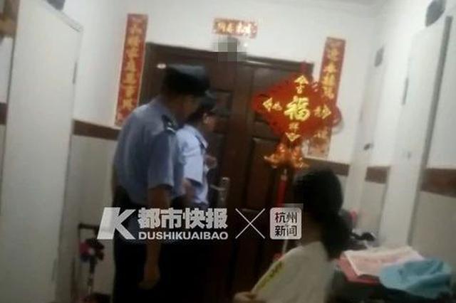 杭州女孩没做作业凌晨被妈妈关在门外 在派出所留宿
