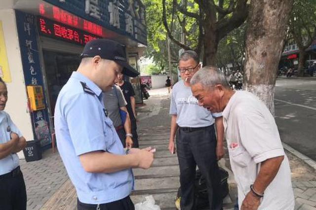 嘉兴82岁残疾老人卖菜被骗 暖心民警换下百元假钞