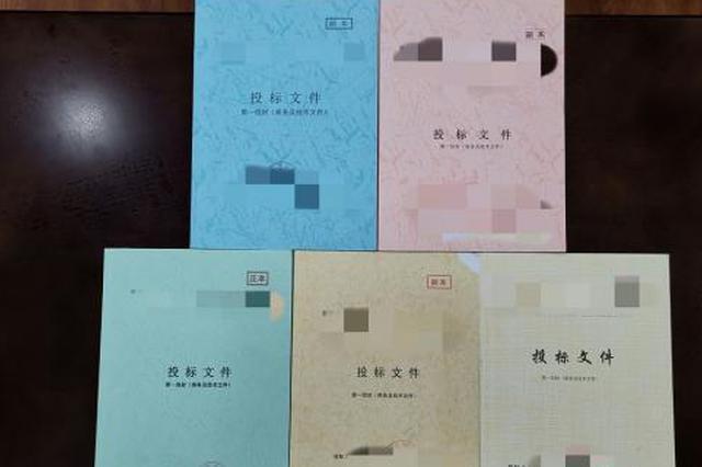 浙泰顺公安破获特大串通投标案 涉案金额达1.37亿元