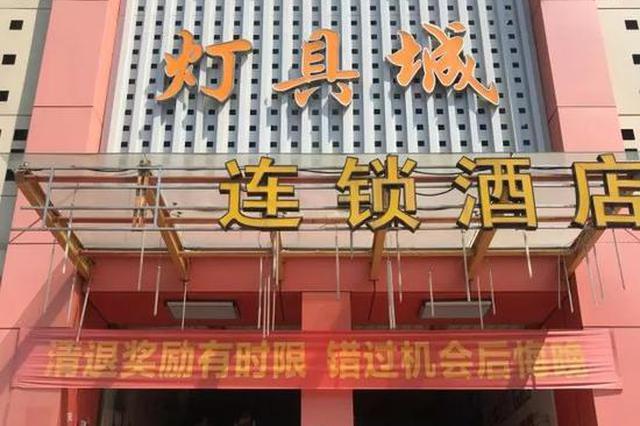 18岁女孩来杭游玩多天 回家前凌晨三点从酒店5楼坠下