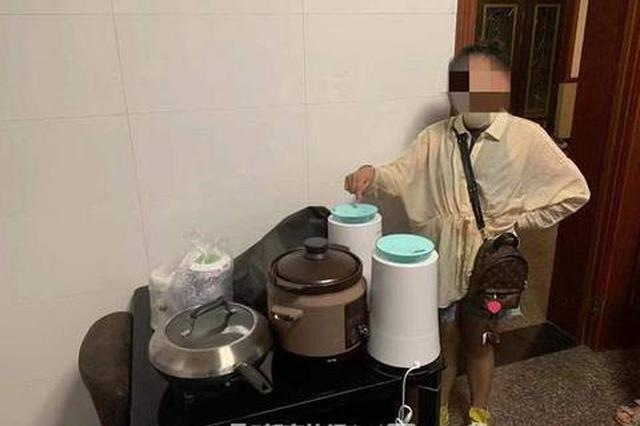 绍兴诸暨女子利用7岁女儿运货 多次在超市盗窃(图)