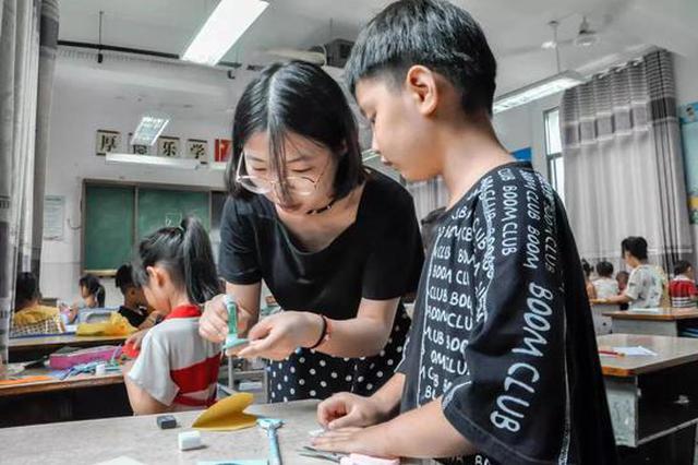暖心接力 浙江支教大学生与山里娃的十年之约
