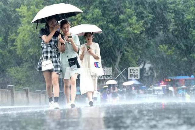 加长版三伏天终于熬到头 杭州今天要当心午后雷阵雨