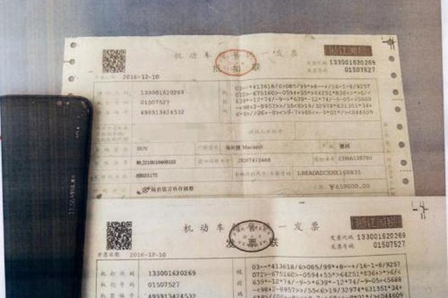 杭州富二代名下8套房 随手送女友的保时捷竟是PS的