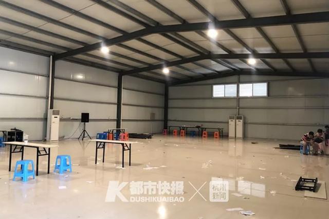 杭州几百个小朋友在仓库参加围棋比赛 被家长举报