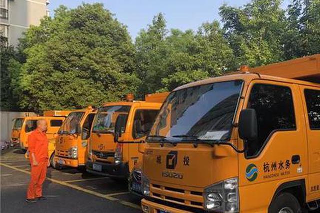 杭州城西1万多户居民停水 20辆送水车不间断往返救急
