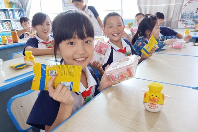 课间小食堂新学期第一餐  为祖国的未来添一份营养