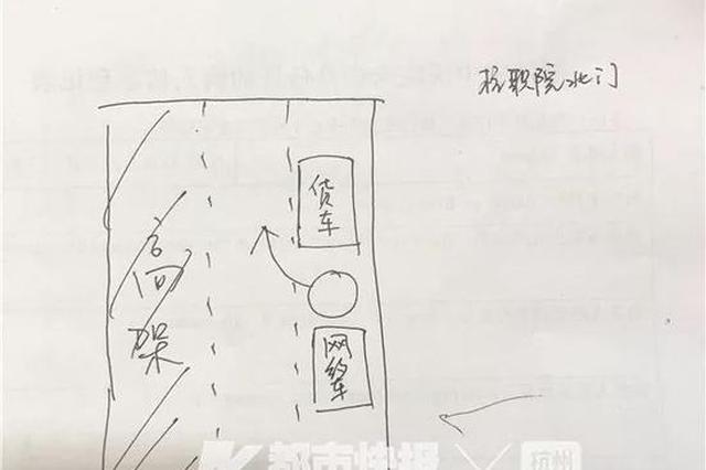 杭州1女子打网约车去下沙考会计 坐后排逃脱一场横祸