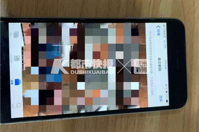 杭州一男子在女厕所偷拍 民警查其手机发现大量视频