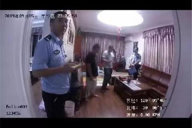 杭州男子紧急报警家里270万现金被偷 民警一查有古怪