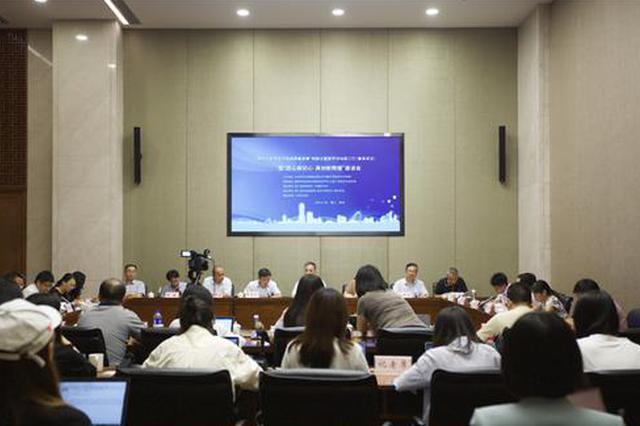 杭每天诞生602个市场主体 中国民营500强杭州占36席