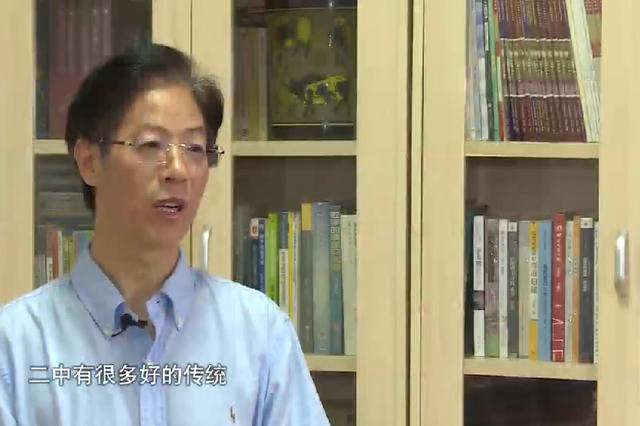 杭州第二中学尚可校长为新同学致词:实现人类民族的幸福