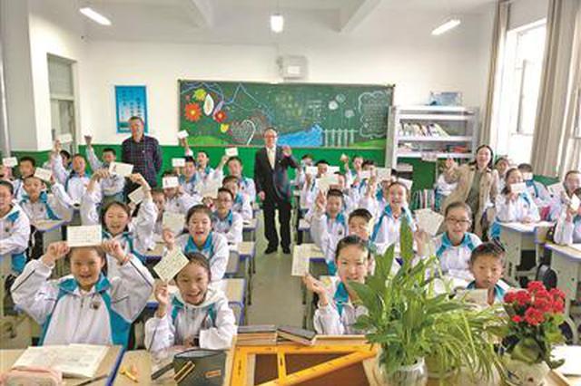 青藏高原上 杭州援青教师过了个不一样的教师节