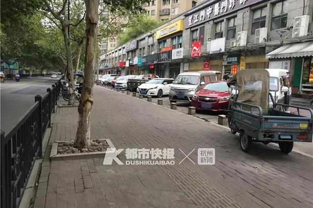 杭州这个老小区的业主拼了 自己开发了一个停车场