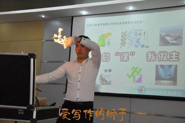 高考都没这么紧张 最近杭州一大批家长为娃疯狂抢课