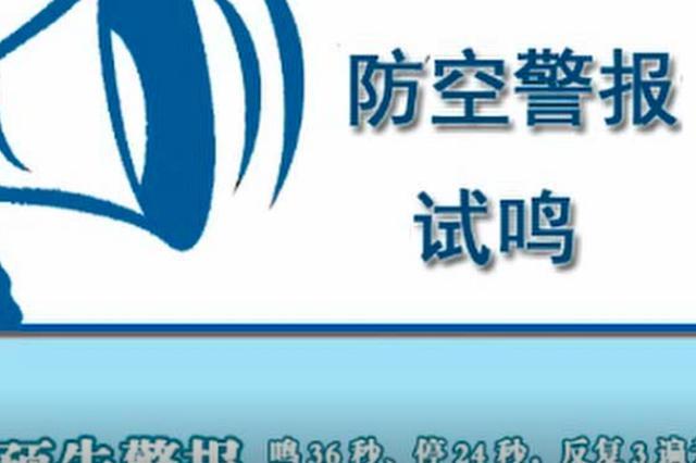 下周三全杭州都能听到这个声音 到时候千万别惊慌