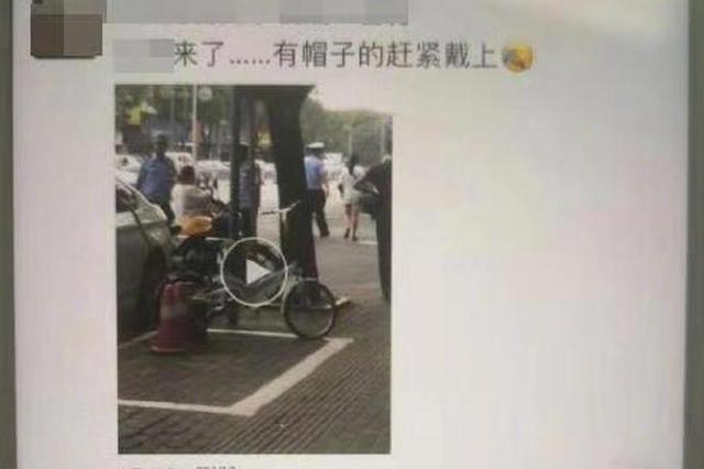 宁波一女子朋友圈辱警 被处行政拘留5日