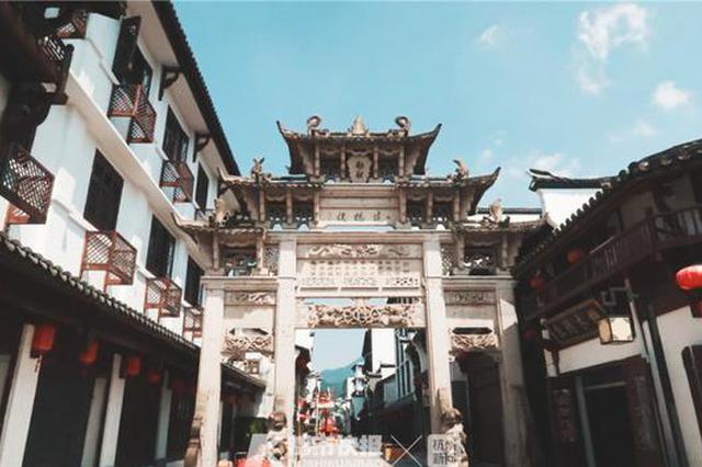 杭州西部多了一个古镇 9月底前将修复22处古建筑
