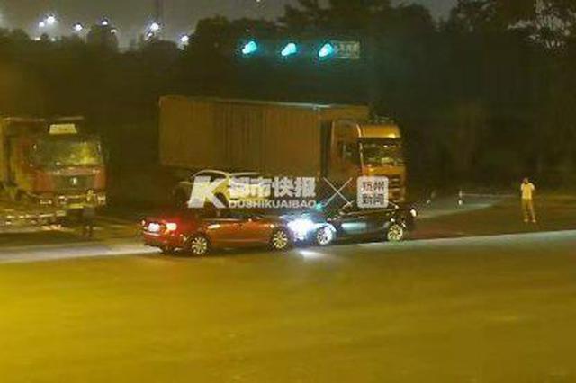杭州两老乡在群聊里互怼 一句玩笑话让两人开车约撞