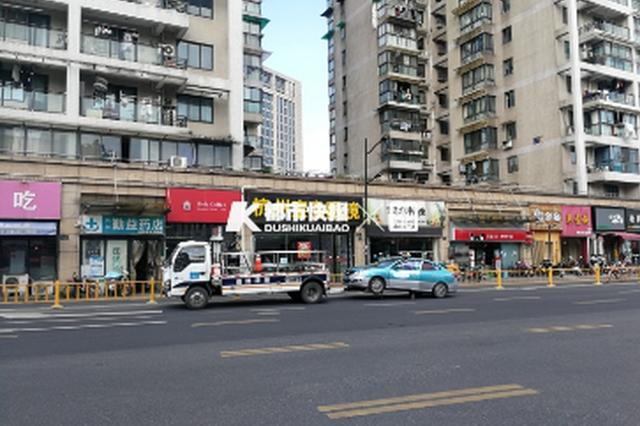 杭州出租车乘客开门撞倒电动车小伙 正接受颅脑手术