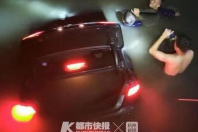 温州一小车坠入河中 民警赤身光脚下河搜救