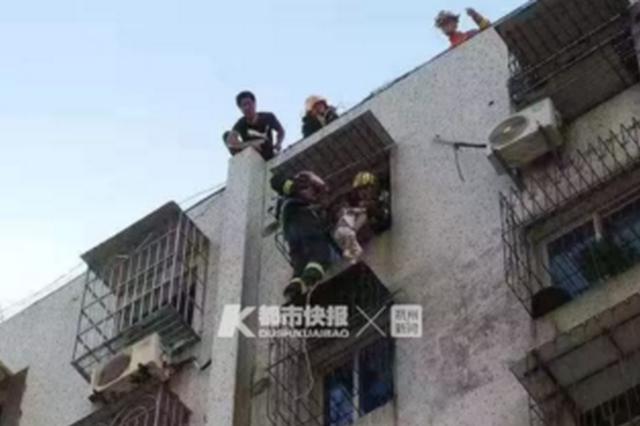 浙江3岁女童悬挂在8楼窗外 消防救援人员将其救下