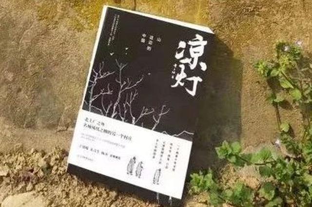 有一本书漂流过程中在杭州失踪 引发全城找书