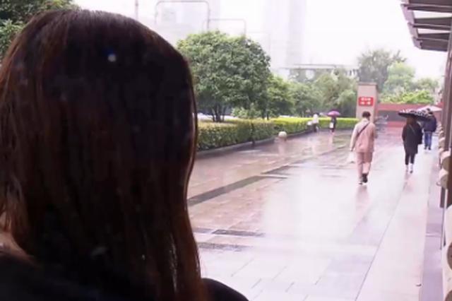 35岁男子不满分手 从上海赶到杭州半夜尾随前女友