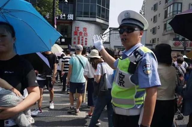 假期返程将迎来高峰 杭州交警:谨防雨雾天气影响