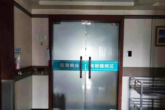 衢州23岁女孩得尿毒症 熬夜三餐不规律拒绝检查