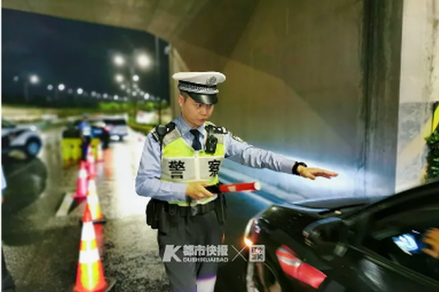 浙江醉驾定罪有了新变化 酒后小区挪车不算醉驾